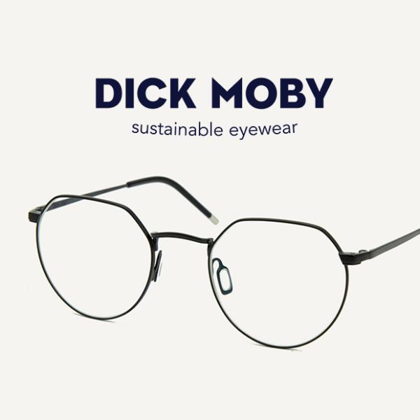 Gloudemans_DickMoby_gallery_04