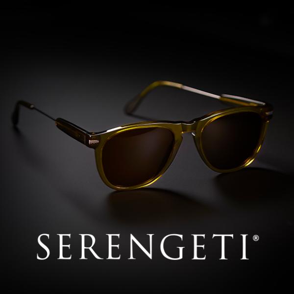 Gloudemans_merken_gallery_Serengeti_9